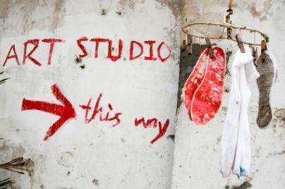 Art Studio 404