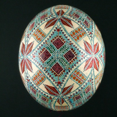Pysanky Ukrainian Easter Egg Hand Decorated Ostrich Egg