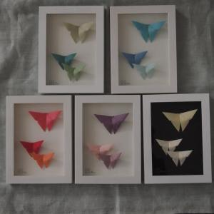 Rie Maywar Framed Butterflies